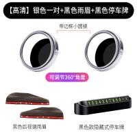 汽车后视镜小圆镜车用倒车镜反光镜圆镜小360度盲区镜盲点辅助镜