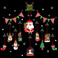 圣诞节装饰品元旦新年布置橱窗玻璃贴纸圣诞树老人门贴雪花墙贴画 大