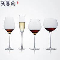 汉馨堂 红酒杯水晶 无铅起泡玻璃玻璃酒杯透明色高脚杯特色斜口鸡尾酒杯勃艮第杯香槟杯单支