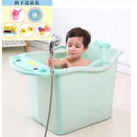 可折叠儿童洗澡桶超大号宝宝浴桶塑料泡澡桶小孩浴缸婴儿澡盆可坐
