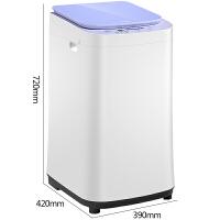 洗衣机 2.5公斤 迷你波轮 洗衣机全自动 中途添衣 母婴专属(梦幻蓝)
