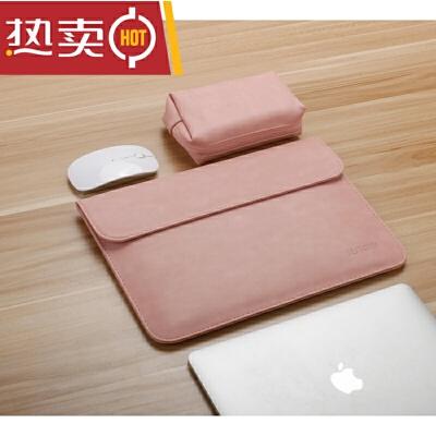 电脑包13.3 内胆包12女15苹果笔记本保护套SN0575 一般在付款后3-90天左右发货,具体发货时间请以与客服协商的时间为准