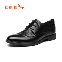 【领�幌碌チ⒓�120】红蜻蜓男鞋新款商务正装皮鞋时尚镂空透气单鞋办公室皮鞋