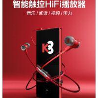 mp3mp4播放器迷你学生超薄插卡音乐随身听电子书英语听力