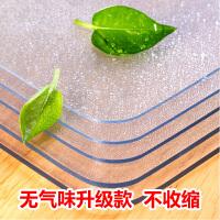 无味软玻璃pvc桌布透明桌垫防烫塑料水晶板防水防油免洗茶几餐垫