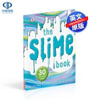 英文原版 DK 30个粘液制作方式手册 实验活动册 The Slime Book 儿童英语科普小百科图画书