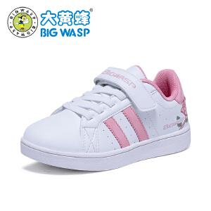 大黄蜂童鞋 女童鞋子休闲鞋 2018春秋季新款韩版儿童小学生小白鞋