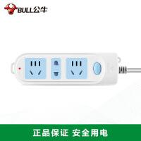 公牛插座插排插线板接线板电源插板拖线板 GN-606 三孔1.8/3/4米