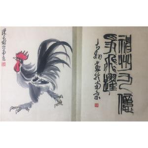 写意花鸟大师  陈大羽《册页,共13张》