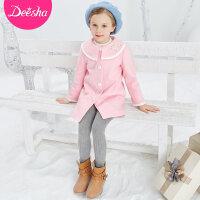 【3件3折到手价:119】笛莎女童大衣2018冬季新款中大童呢大衣娃娃领小女孩大衣外套