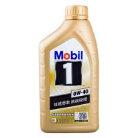 美孚1号 金美孚 0W-40全合成机油 1L装 SN级