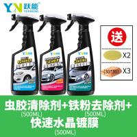 汽车漆面去污清洗剂洗车液用品泡沫清洁剂鸟粪树脂树胶虫胶去除剂