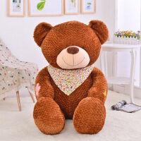 毛绒玩具泰迪熊大号布娃娃公仔抱枕靠枕女生日礼物