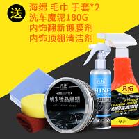汽车车蜡黑色车专用镀膜镀晶蜡汽车打蜡汽车蜡养护蜡上光划痕修复