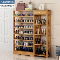 鞋架简易经济型 多层鞋柜组装家用收纳 宿舍鞋架子简约玄关SN2300 升级加宽色