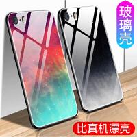 苹果5s手机壳 iphone5se保护套 苹果iPhoneSE钢化玻璃渐变色硅胶全包边防摔个性创意简约男女款镜面彩绘硬