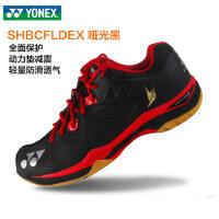 【官方正品】YONEX  尤尼克斯功能性羽毛球鞋2017夏季新款林丹款 SHBCFLDEX