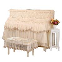 钢琴罩电钢琴布 防尘全罩半罩琴凳罩 蕾丝盖布套现代简约欧式韩 加大双人 琴+凳