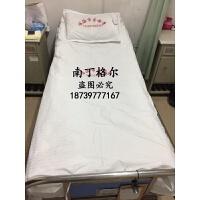 医院诊所病床用床罩社区医院卫生室单人床床单被罩枕套三件套