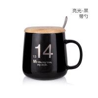 情侣杯子一对陶瓷马克杯带盖勺创意潮流韩版水杯牛奶杯子a233