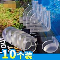 桌子桌角护角儿童防撞角加厚透明防碰包角玻璃茶几台角防护保护套kk2