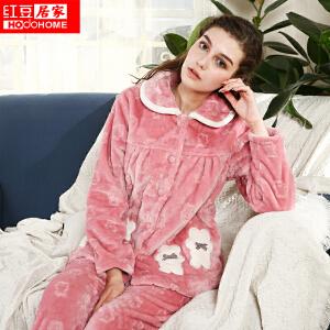 红豆居家家居服睡衣女新款法兰绒加厚可爱贴布绣印花长袖开衫套装