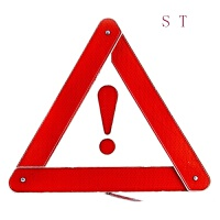汽车三角警示架反光标志折叠停车安全危险停车架车用三脚架警示牌 红色