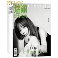 瑞丽伊人风尚杂志2021年全年杂志订阅时尚娱乐期刊1年共12期8月起订
