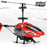 遥控飞机可充电耐摔摇控直升飞机男孩儿童玩具陆空战斗机导弹 U822直升机 赠(配件包+遥控器电池)