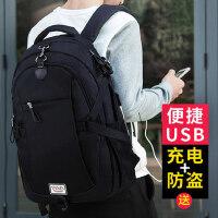 男士休闲商务电脑包旅行包 日韩版潮流大中学生书包 双肩包男士时尚背包
