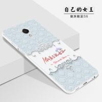 魅蓝note6手机壳魅族s6男女款潮个性创意磨砂全包防摔ins潮可爱薄硅胶浮雕软套