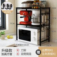 厨房置物架微波炉架子多层落地式家用省空间储物放锅烤箱收纳架子