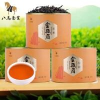 八马茶业 武夷山桐木关金骏眉红茶罐装茶叶80g*3罐