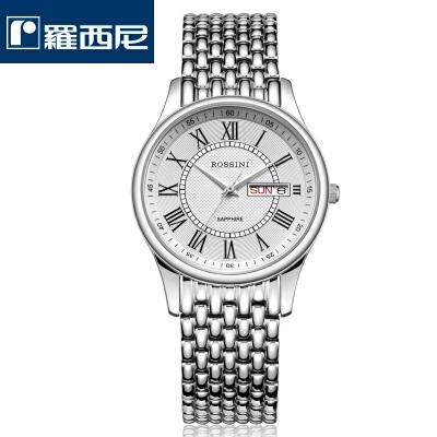 罗西尼(ROSSINI)手表 雅尊商务系列不锈钢石英情侣表钟表