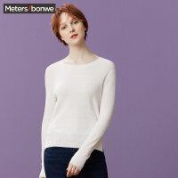 【1件4折到手价:47.6】美特斯邦威女装毛衣秋季新款长袖v领韩版女士休闲学生打底衫