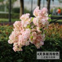 仿真樱婚庆樱花树塑料绢花装饰桃花空调遮挡客厅落地假花藤条
