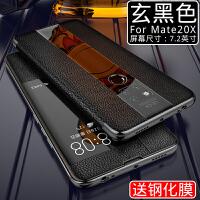 华为mate20pro手机壳真皮mate20保时捷限量版保护套mata20x翻盖式智能皮套mate1