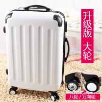 扩展旅行箱32寸大容量 拉杆箱男30寸 出国行李箱 超大密码箱包SN9313