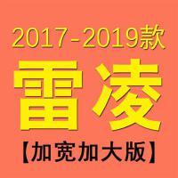 专用于丰田卡罗拉挡泥板新雷凌威驰凯美瑞花冠汉兰达RAV4致炫汽车