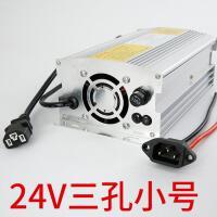 电动三轮车快速智能充电器机48v60V72V20A电动四轮汽车充电机