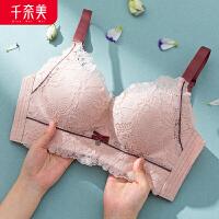 千奈美新款内衣女夏季小胸聚拢bra无钢圈文胸调整型收副乳胸罩