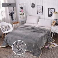 法兰绒毛毯加厚保暖珊瑚绒毯子冬季午睡盖毯宿舍单人双人床单被子