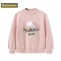巴拉巴拉女童毛衣新款秋冬大童儿童上衣针织毛衫时尚洋气韩版