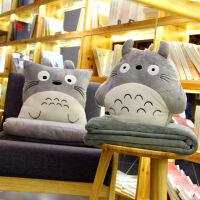 卡通暖手抱枕被子两用靠垫汽车珊瑚绒折叠空调被毯子午睡午休枕头