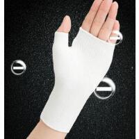 白色保健手套扭伤运动保护腕关节护手掌日本透气手腕护腕护掌半指手套