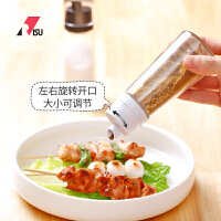 RISU日本厨房旋转式带孔调料瓶鸡精烧烤孜然粉佐料瓶玻璃调味罐