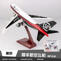 男孩合金飞机模型声光客机模型玩具仿真顺丰摆件飞机回力飞机玩具