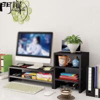 门扉 显示器增高架 液晶电脑托架办公桌储物架键盘收纳架置物多功能 双层带隔断+三层柜