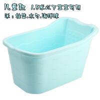 洗澡桶儿童浴桶宝宝浴盆小孩洗澡桶 泡澡桶 加厚可坐