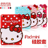 苹果平板电脑ipad mini2保护套hello kitty mini3可爱卡通硅胶套